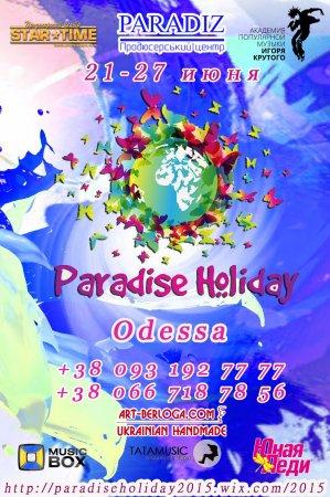 Международный фестиваль «PARADISE HOLIDAY» и ART-Berloga.