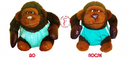 Реставрация обезьянки боксёра.