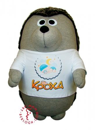 Корпоративная игрушка Ёжик Кроха.