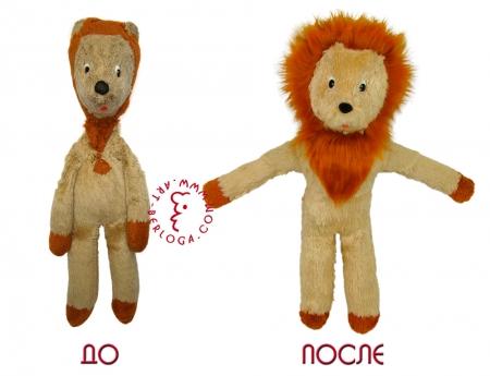 Реставрация 45-летнего львёнка.