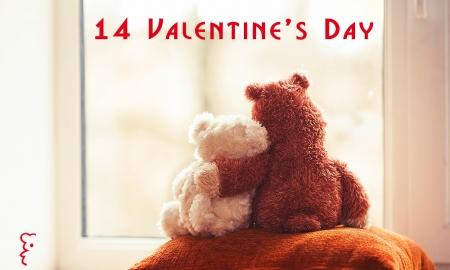 14 февраля - День св. Валентина.