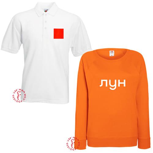 Нанесение лого на одежду Лун